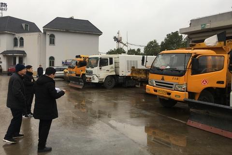 靖江公路站做好春运抗冰除雪前期各项准备工作